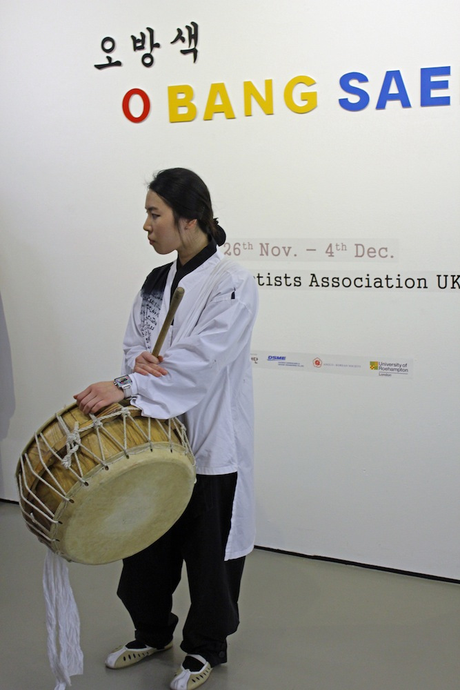 The Buk drum called the audience to attention at the start of the evening