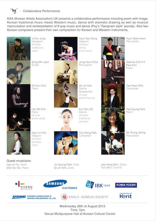 KAA Flyer_Sehee1-2