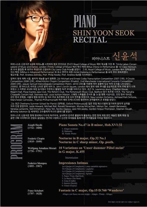Yoon Poster 2