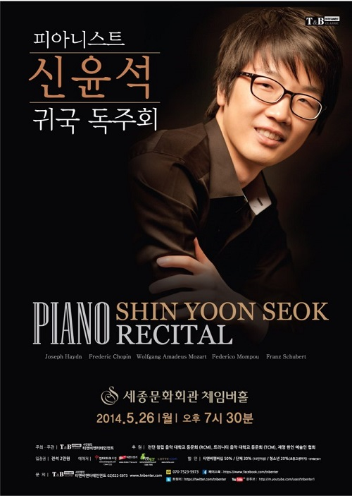 Yoon Poster