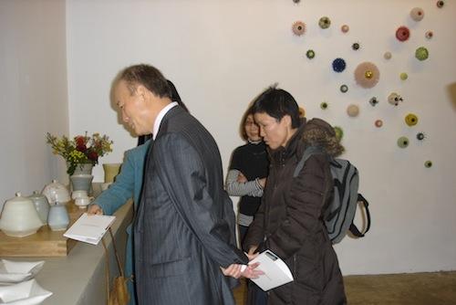 Minister & DHM Choung-Weon SHIN