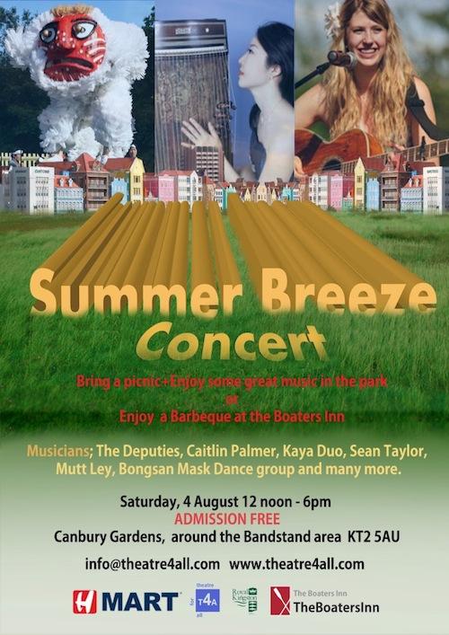 Summer Breeze 4 August