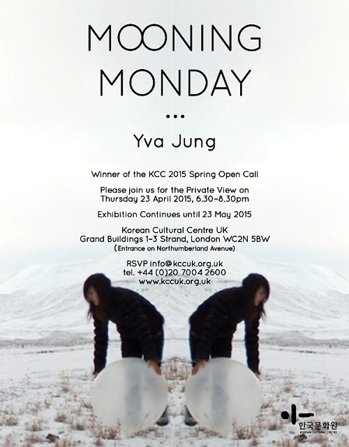 Yva Jung poster